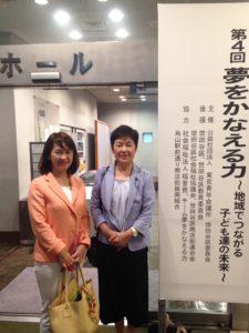 政策委員の田上久美子さんと参加